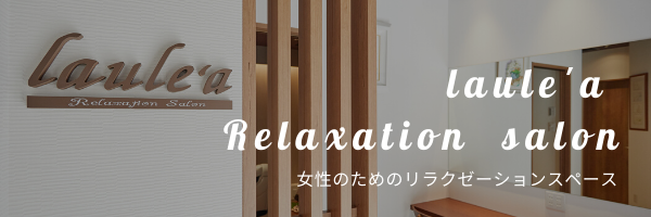 Laule'a Relaxation Salon
